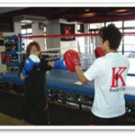K&K BOXING CLUB