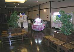苗穂駅前温泉 蔵ノ湯