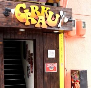 札幌スープカレー専門店 GARAKU(ガラク)