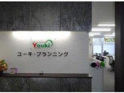 株式会社ユーキ・プランニング