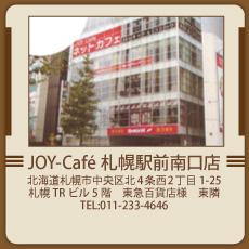 JOY-Caf'e